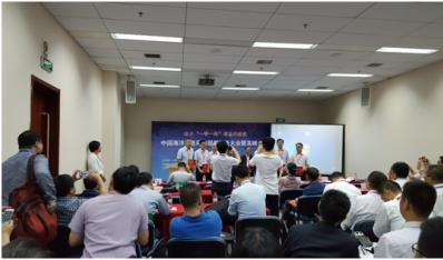 中国海洋信息网络联盟筹备大会暨高峰论坛